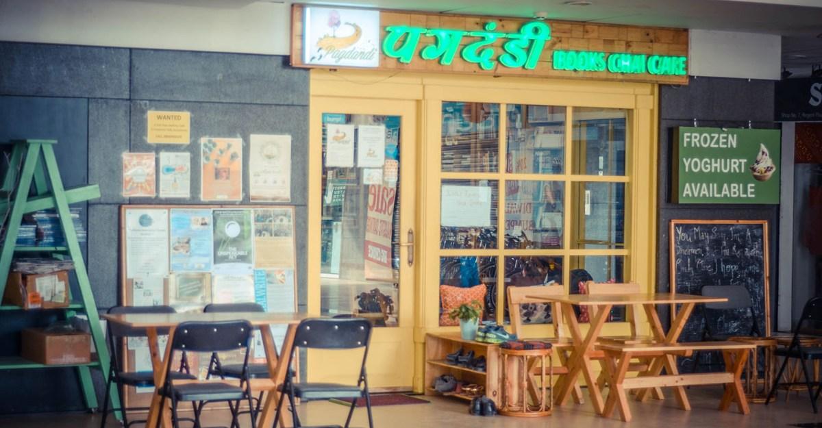 Pagdandi Bookstore Cafe